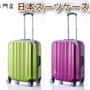 スーツケースの大きさの選び方!サイズではなく容量で決める